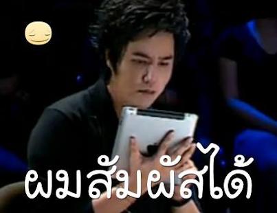 รูปภาพคอมเม้น ชุด7 娛樂 App-愛順發玩APP