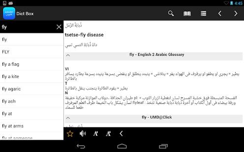 玩書籍App|English Arabic Dictionary Box免費|APP試玩