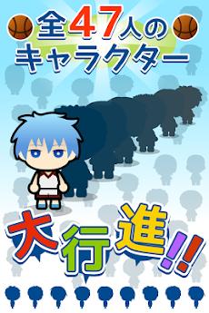 黒子の大行進-47人勢ぞろい!のおすすめ画像4