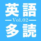 1万語英語多読Vol.2