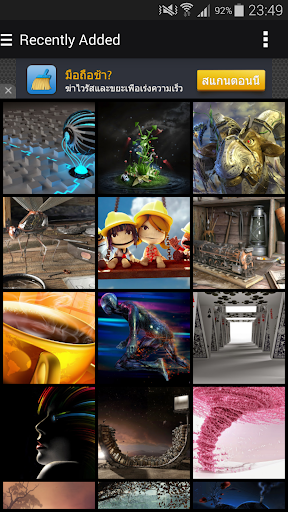 3D Graphic Set Wallpapers