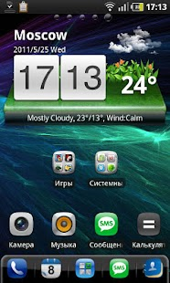 GO Launcher EX Theme MIUI - screenshot thumbnail