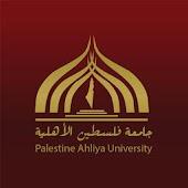 Paluniv University