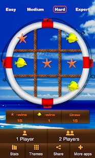 Tic Tac Toe Game - screenshot thumbnail