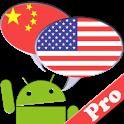 Ch-En Phrasebook Pro icon
