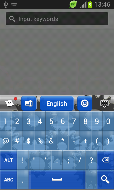 Gear Keyboard - screenshot