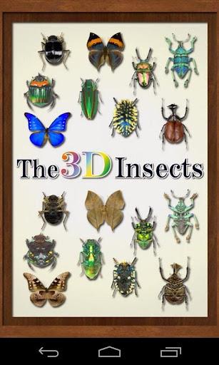 The 3D昆虫 セレクション I