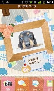 Scrapbooking Ext. (Sticker) screenshot 1
