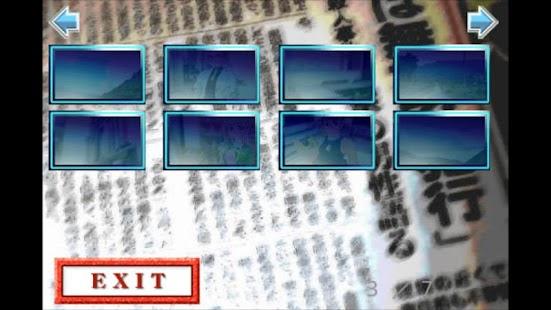ひぐらしのなく頃に解 祭囃し編- screenshot thumbnail