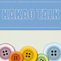 스티치 블루 카카오톡 테마 icon