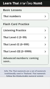 Learn Thai Numbers, Fast! - screenshot thumbnail