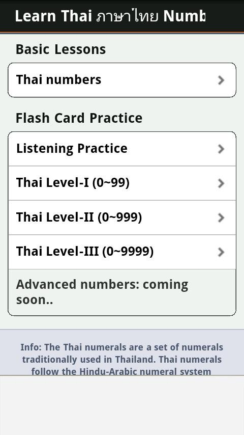 Learn Thai Numbers, Fast! - screenshot