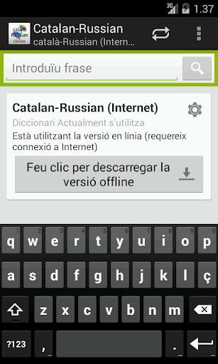 Català-Russian Diccionari