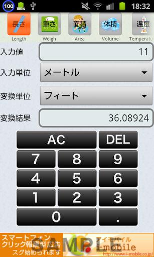 オレンジスプラッシュGOキーボード - Google Play の Android アプリ