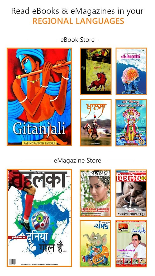 Rockstand: eBooks & eMagazines - screenshot