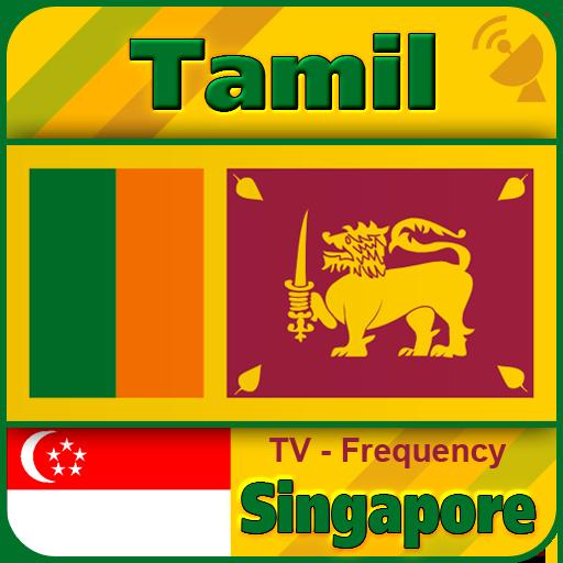 泰米爾新加坡 LOGO-APP點子