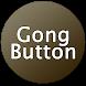Gong Button