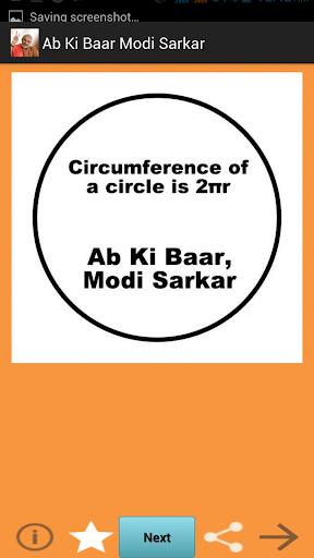 Ab Ki Baar Modi Sarkar