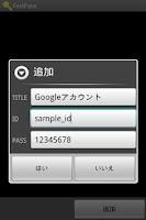 Screenshot of MK PasswordManagerFastInput