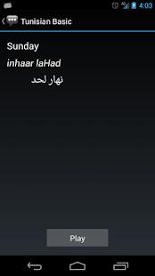 Tunisian Basic Phrases - screenshot thumbnail