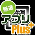 QR厳選アプリ icon