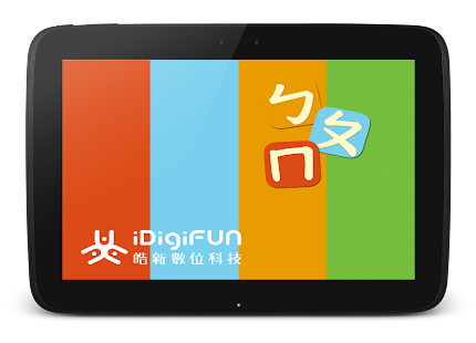 Android 討論區,Android APPS 應用下載 - GPhonefans.net