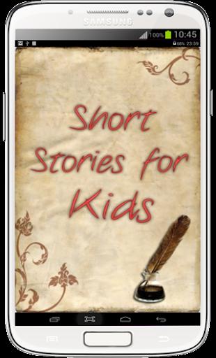 短篇故事为孩子们