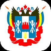 Народный контроль РО (ЭР)