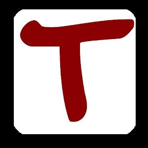 Tango Talk Free Guide