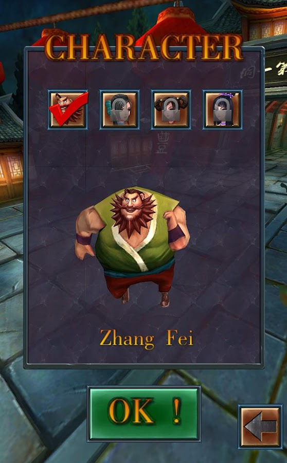 Three Kingdoms Run - screenshot