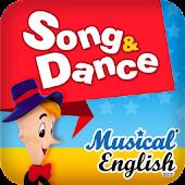 아이와 함께하는 Song & Dance