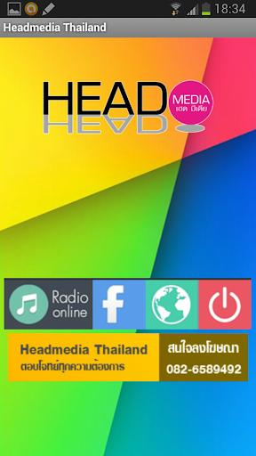 headmedia