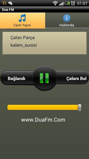 【免費音樂App】Dua FM iLahi Radyosu-APP點子