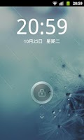 Screenshot of QQLauncher:MorningRain Theme