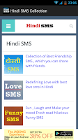 Screenshot of Hindi SMS Collection