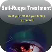 self-Ruqya Treatment