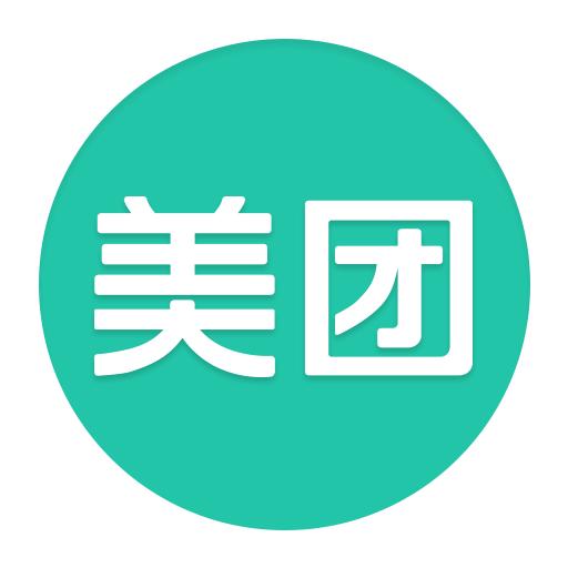 美团-团购美食电影KTV