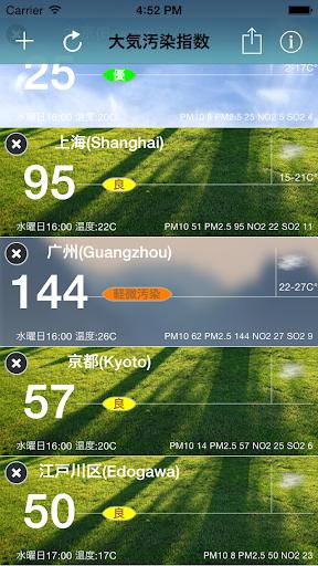 ナンプレ365[Android・iPhone]|ゲーム情報・攻略・ランキング・レビュー ...