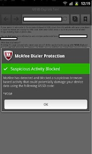 McAfee Dialer Protection- screenshot thumbnail