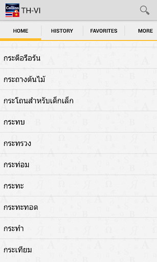 ThaiVietnamese Dictionary TR