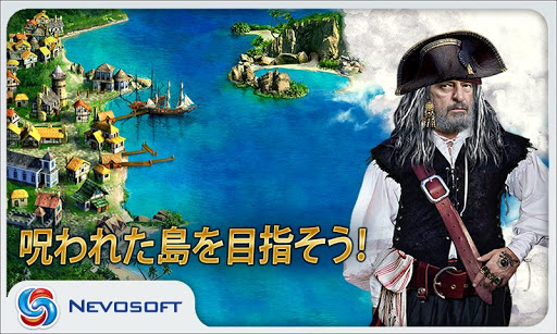 Pirate Adventures 2 Lite: hidden object treasure hunt on the App Store