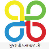 સમાચાર Gujarathi Newspaper