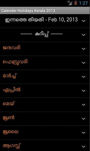Calendar Holidays Kerala 2013