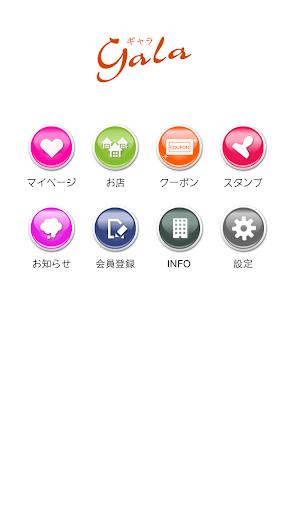 恵方マピオンを App Store で - iTunes - Apple