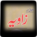 Zavia - Part 1 by Ashfaq Ahmad icon