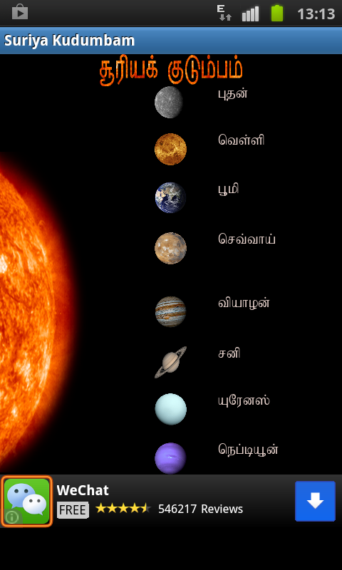 Suriya Kudumbam (Tamil-Solar) - Android Apps on Google Play