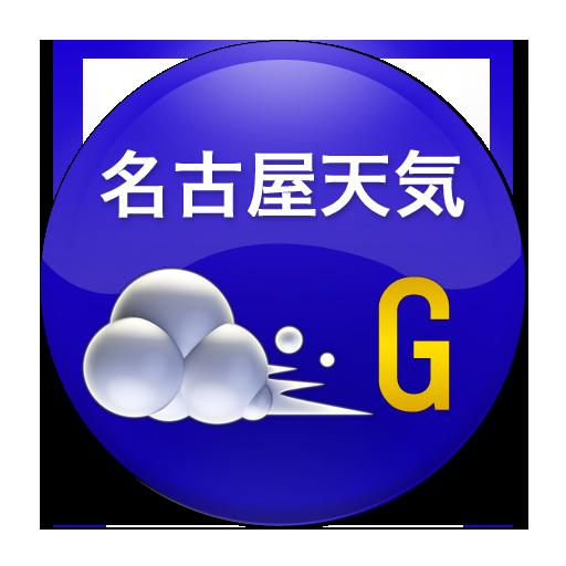 名古屋天気G 天氣 LOGO-阿達玩APP