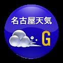 名古屋天気G logo
