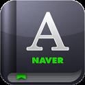 NAVER英語辞書 icon