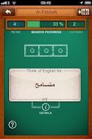Screenshot of Quran4English - Learn English
